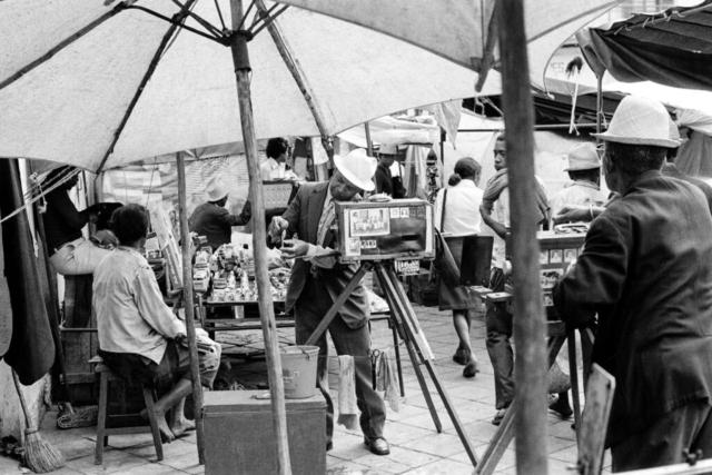 036 Fotografi di strada, Madagascar, 1979